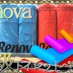 Renovaアイキャッチ