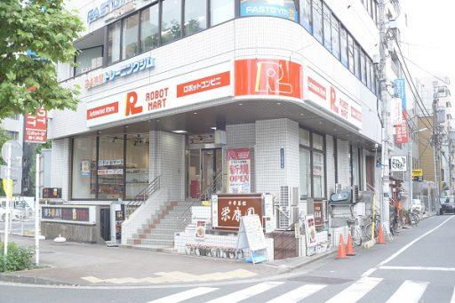 ロボットマート八丁堀店外観