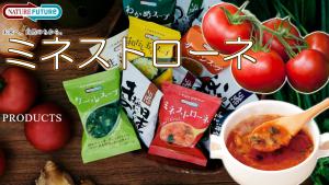NATUREFUTUReスープアイキャッチ